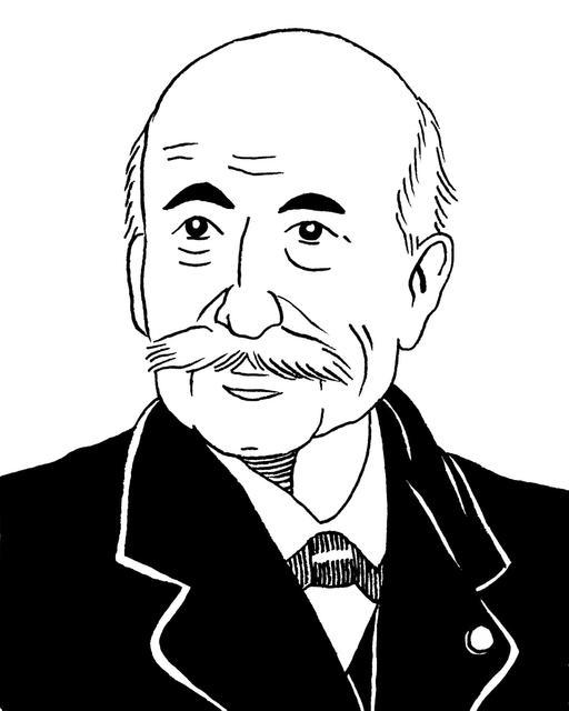Portrait de Clément Ader