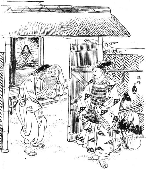 Contes de fées japonais - 117