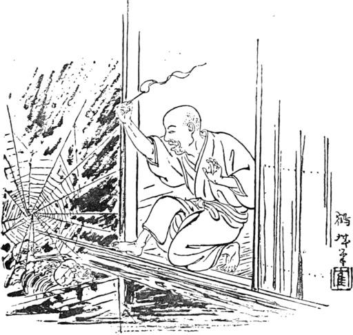 Contes de fées japonais - 145