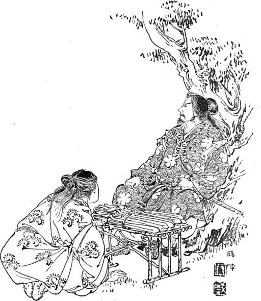 Contes de fées japonais - 155