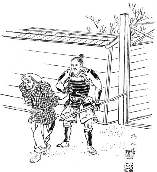 Contes de fées japonais - 186