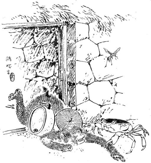 Contes de fées japonais - 212