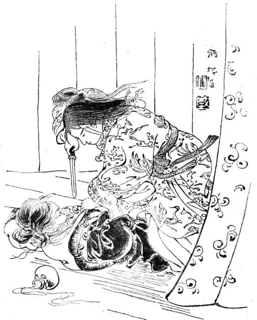 Contes de fées japonais - 230