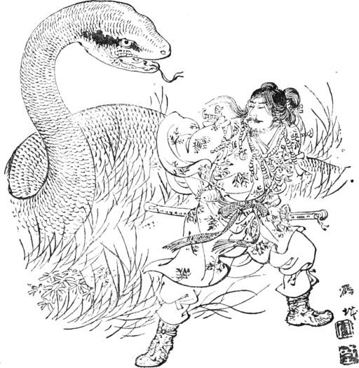 Contes de fées japonais - 241