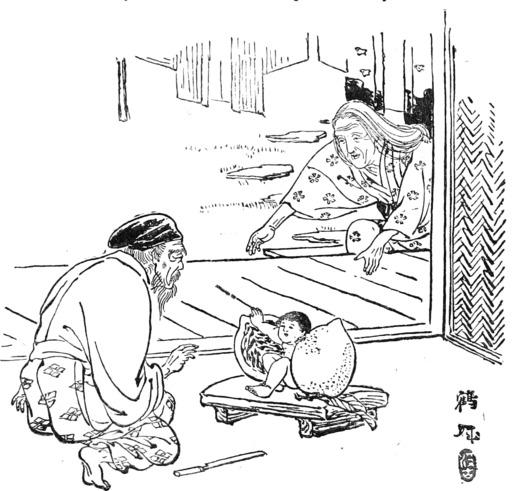 Contes de fées japonais - 247