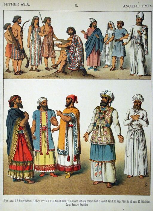 Costumes antiques du Proche-Orient
