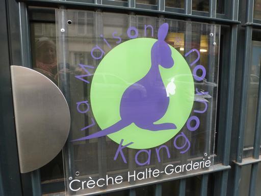 Crèche halte-garderie rue de Saussure à Paris