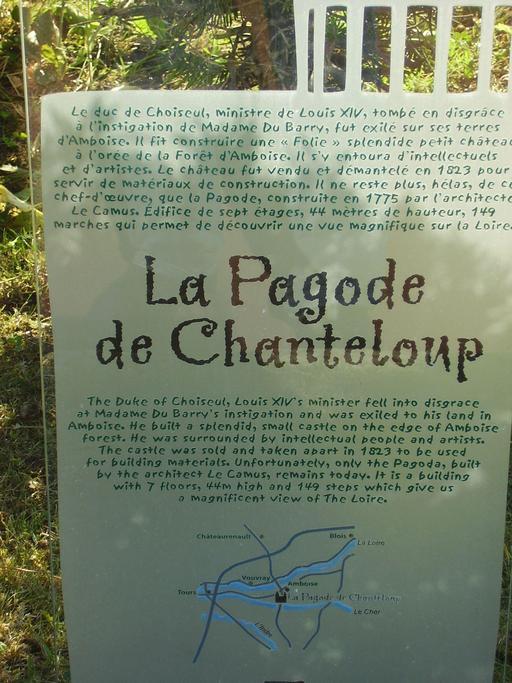 Descriptif de la Pagode de Chanteloup