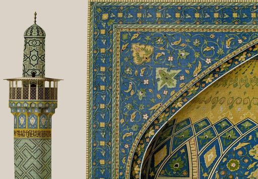 Détails de décors géométriques de Masjid Shah en 1840