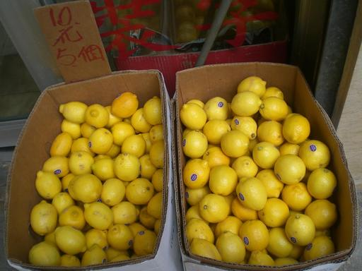 Deux cartons de citrons