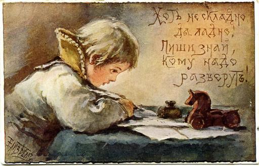Écriture à la plume