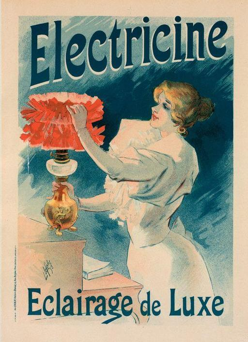 Électricine