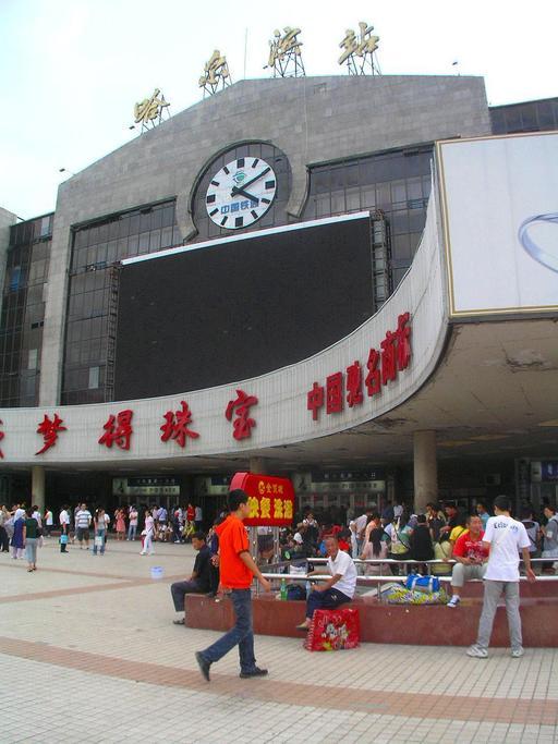 Entrée de la gare de Harbin en Chine