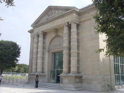 Entrée du Musée de l'Orangerie aux Tuileries