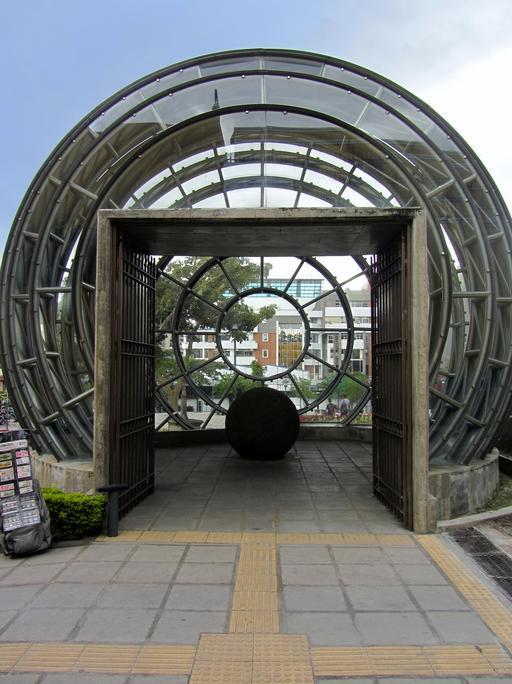 Entrée du Musée national du Costa Rica