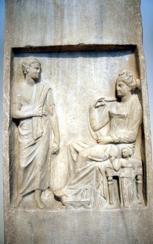 Esclave grec à l'éventail