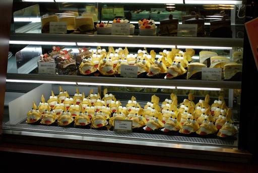 Étalage de pâtisserie japonaise