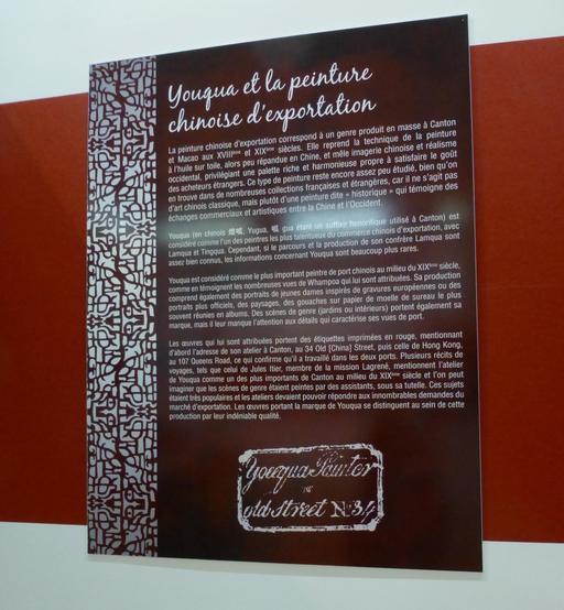 Exposition sur la Chine au Musée des Beaux-Arts de La Rochelle