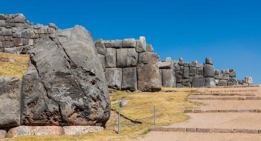 Fortifications de Cusco au Pérou