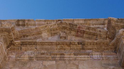 Fronton sur le Tétrapyle Nord de Jerash