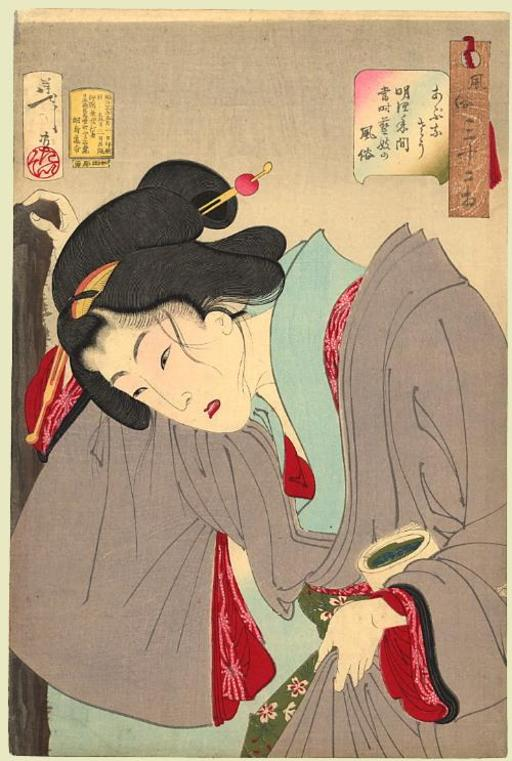 Geisha de l'ère Meiji