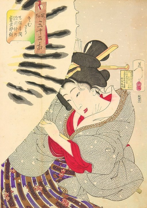 Geisha du dix-neuvième siècle