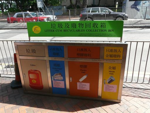 Gestion des déchets à Hong Kong
