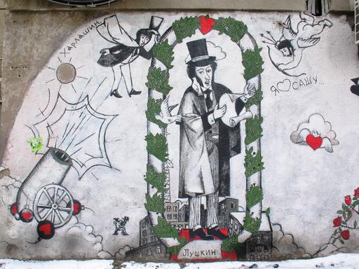 Graffiti ukrainien de Pouchkine