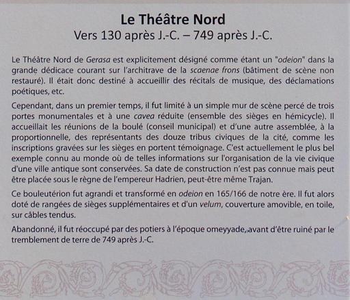 Histoire du Théâtre Nord de Jerash