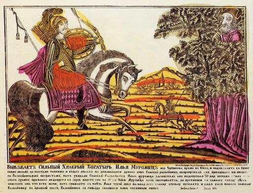 Ilya Muromets et le Rossignol-Brigand