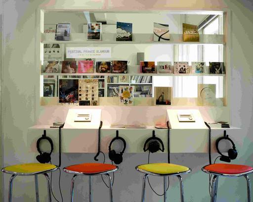 Institut de Musique franco-japonais de Tokyo