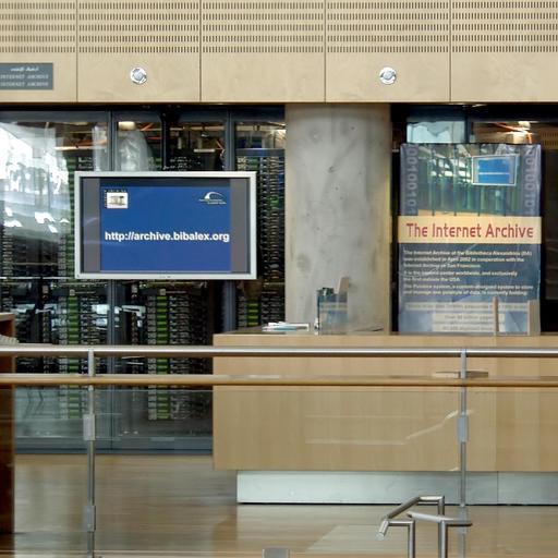Internet Archive à la Bibliotheca Alexandrina