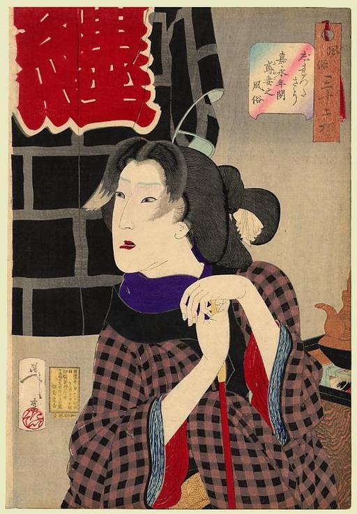 Japonaise attendant quelqu'un