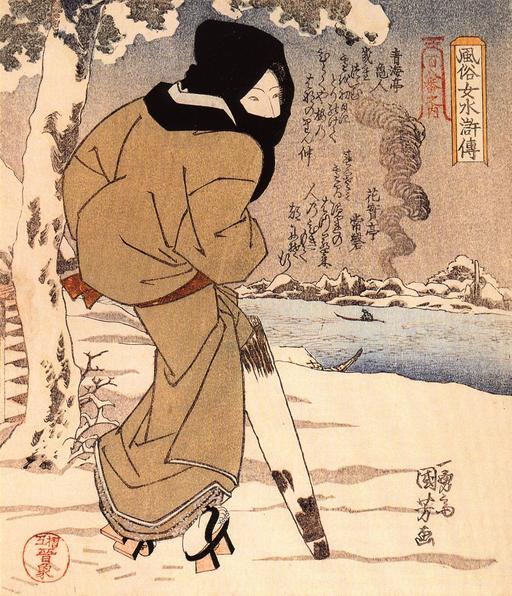 Japonaise marchant dans la neige