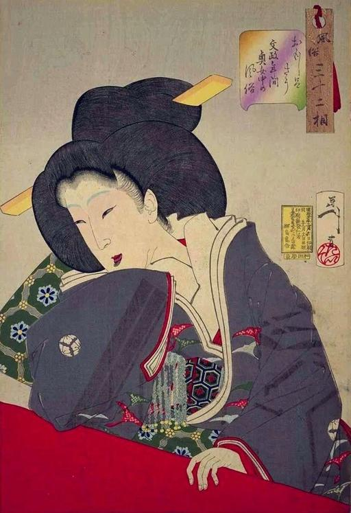 Jeune aristocrate japonaise