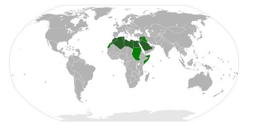 L'arabe langue officielle dans le monde