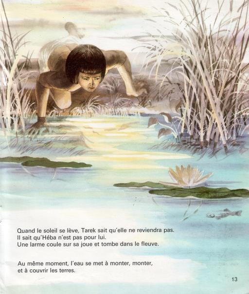 La fiancée du Nil - 13