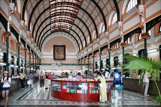 La poste centrale Hô Chi Minh Ville