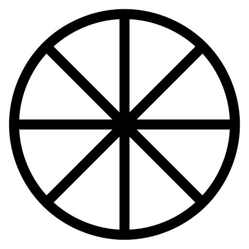 La roue de l'année