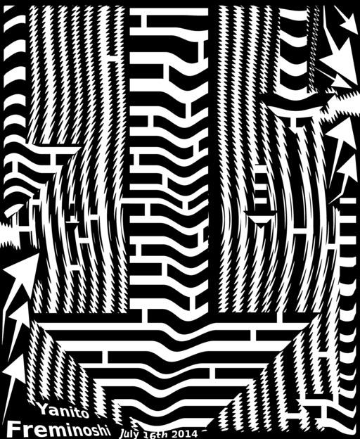 Labyrinthe de la flèche