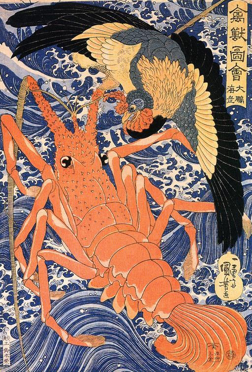 Langouste et oiseau japonais