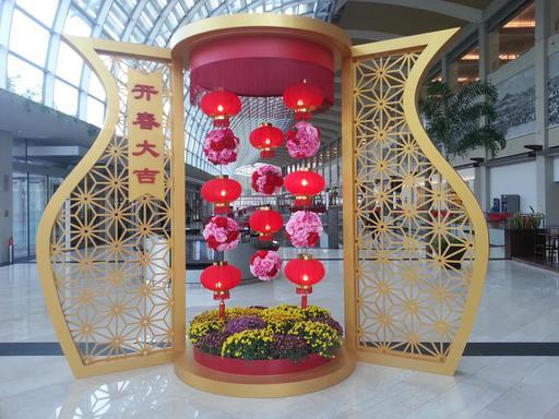 Lanternes rouges chinoises