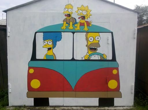 Le garage des Simpsons