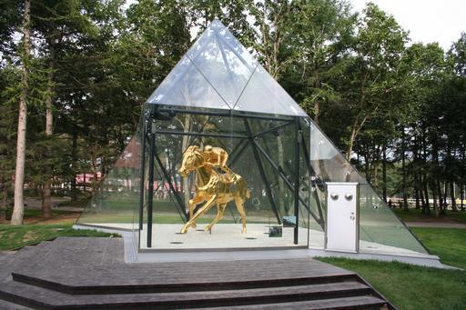 Le Pégase en or de Fusaichi
