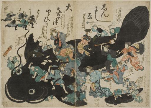 Le poisson-chat géant et le tremblement de terre