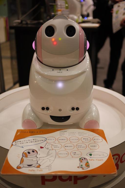 Le robot japonais PaPeRo en 2009