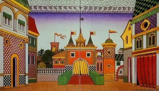 Le royaume du Tsar Dadon