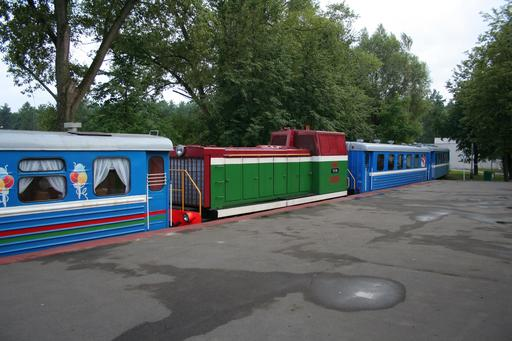 Le train des enfants à Minsk en Biélorussie