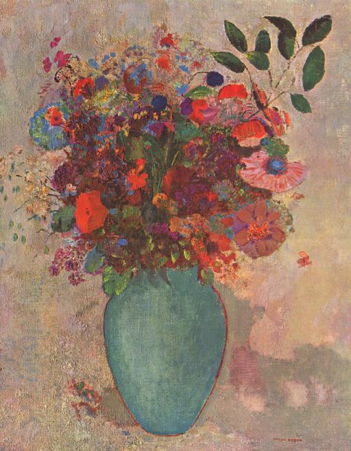 Le vase turc