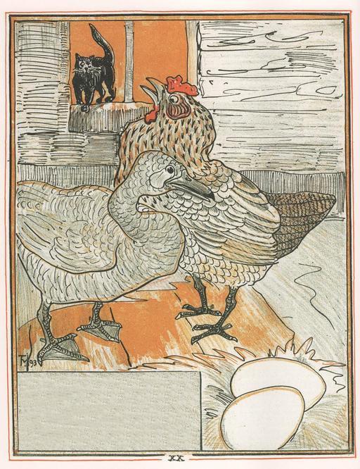Le vilain petit canard - 21